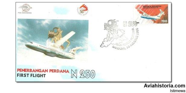 Prangko-N250
